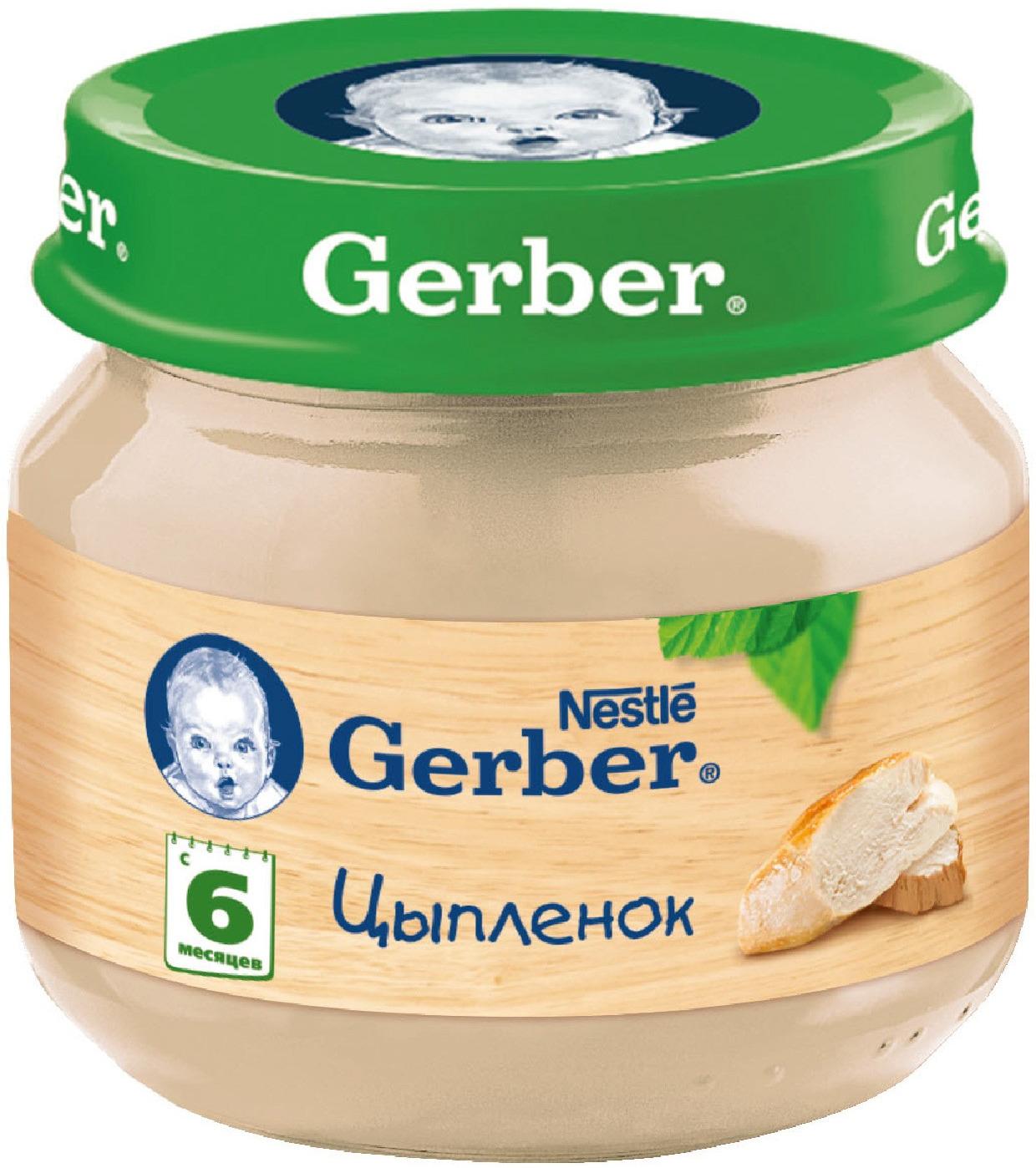 Gerber Цыпленок пюре с 6 месяцев, 12 шт по 80 г пюре gerber organic тыква и сладкий картофель с 5 мес 125 г