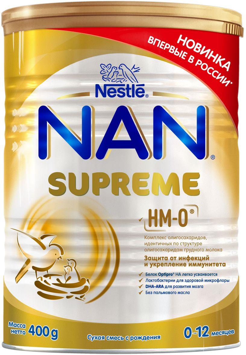 Смесь сухая NAN Supreme, на основе частично гидролизованного белка молочной сыворотки, с 0 до 12 месяцев, 400 г фрисолак голд пеп смесь на основе глубоко гидролизованных белков молочной сыворотки 0 12 мес 400г
