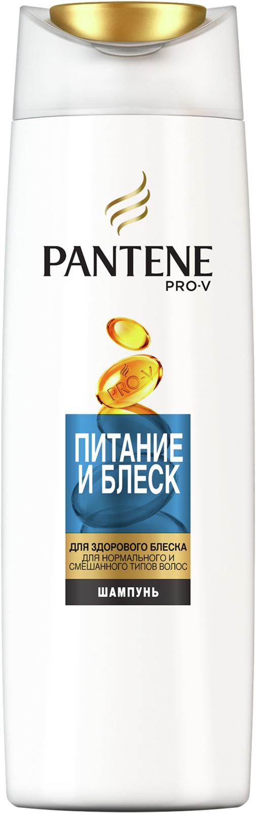 Шампунь Pantene Pro-V Питание и блеск, для нормальных волос, 400 мл цена