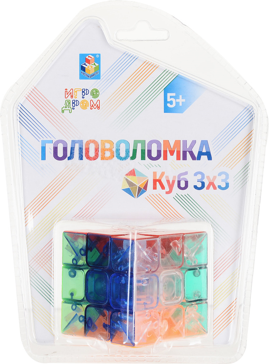 цена на Головоломка 1TOY Куб 3 х 3, Т14217