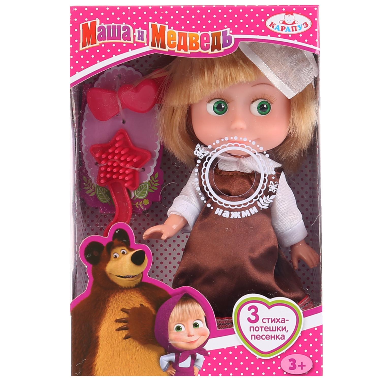 Кукла Карапуз Маша школьница, 265536, 15 см кукла озвуч тм карапуз маша 25см 3 стиха и песенка с тремя друзьями в русс кор в кор 18шт