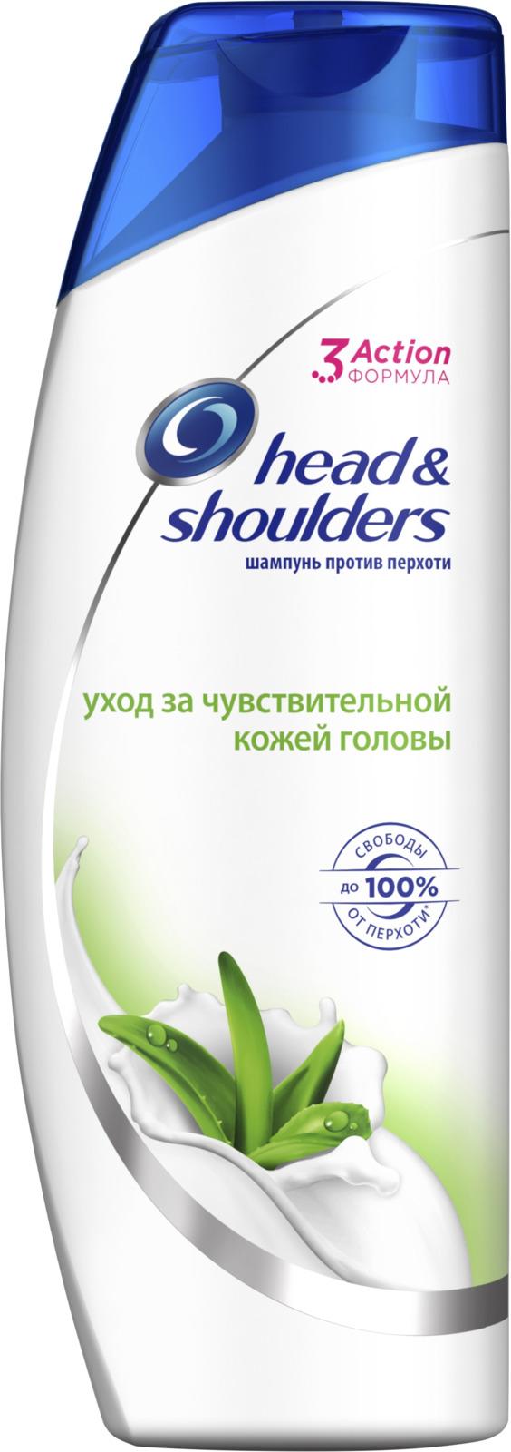 Шампунь против перхоти Head&Shoulders Уход за чувствительной кожей головы, с алоэ вера, 400 мл шампунь против перхоти head