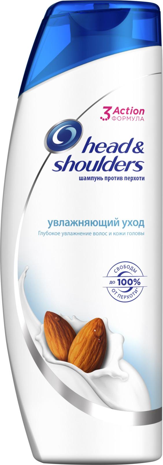 "Шампунь против перхоти Head&Shoulders ""Увлажняющий уход за кожей головы"", 400 мл"