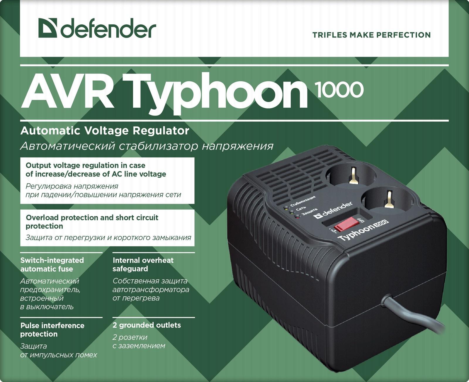Стабилизатор напряжения Defender AVR Typhoon 1000 99033, черный стабилизатор напряжения ippon avr 1000
