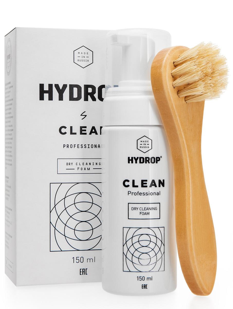 Чистящая пена Hydrop Clean для одежды и обуви, HCLPR, 150 мл nanomax средство для очищения обуви и изделий из текстиля max clean 150 мл