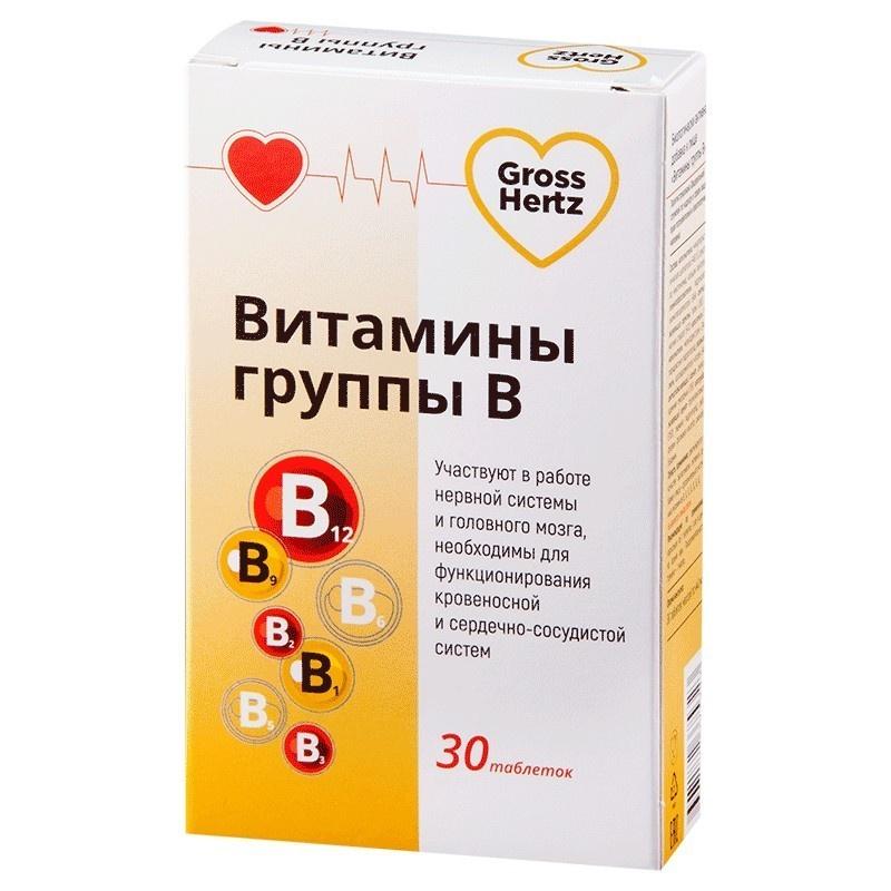 Витаминно-минеральные комплексы Гроссхертц 150087 бады биологически активные добавки в пище от nutrilite