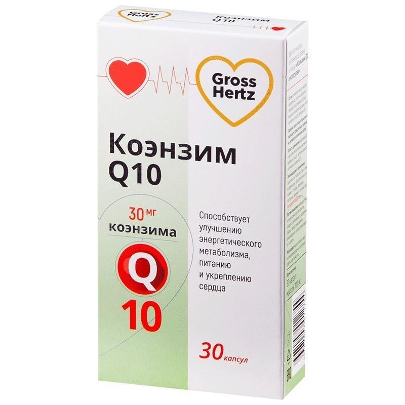 Коэнзим Q10 Гроссхертц 147798 бады биологически активные добавки в пище от nutrilite