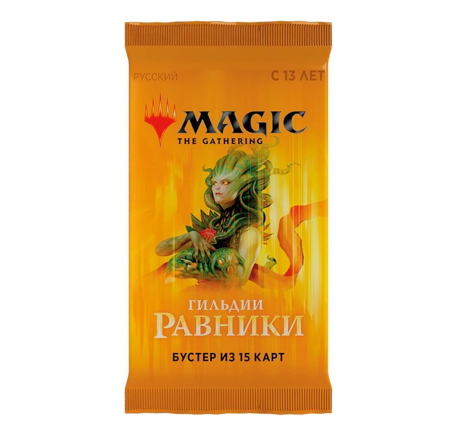 Бустер Magic The Gathering Гильдии Равники 150C4585121005 RU, 15 шт цена