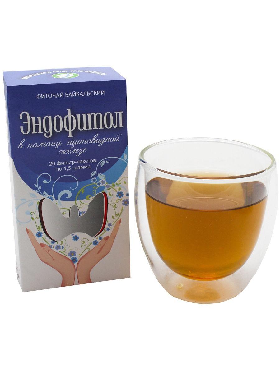 Лечебный чай сбор Фиточаи Байкальские Эндофитол, 20 пакетиков сбор грудной 3 пачка 50 г здоровье