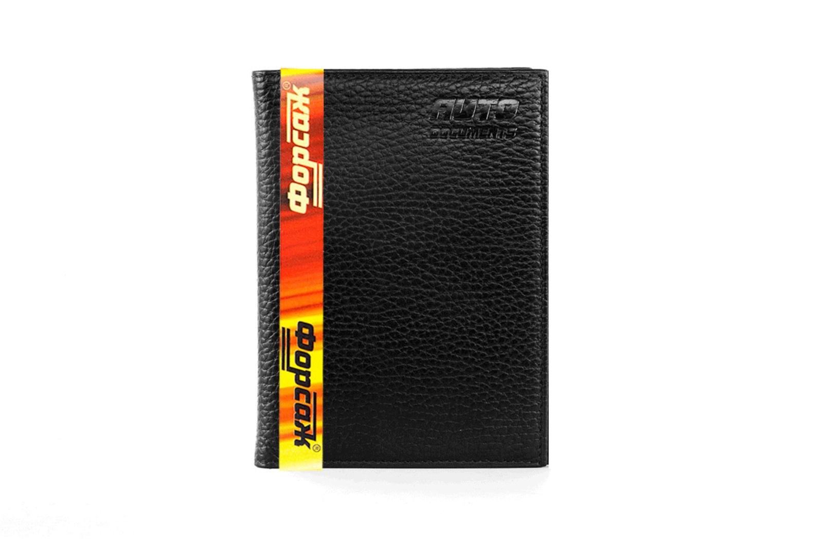 Бумажник водителя Форсаж