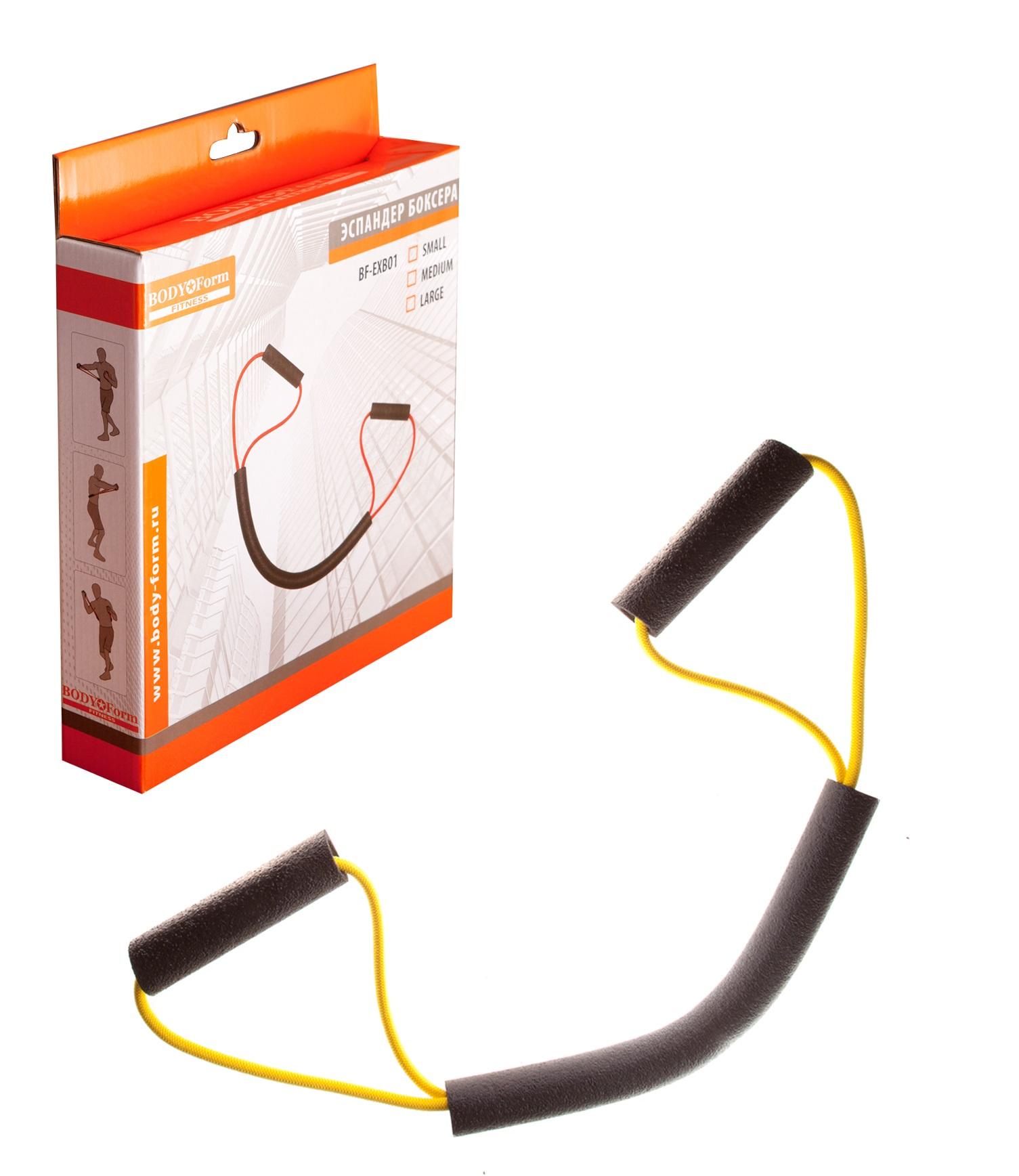 Эспандер BodyForm BF-EXB01, BF-EXB01, желтый цена