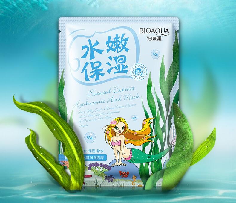 Маска косметическая BIOAQUA Bioaqua омолаживающая маска для лица с морскими водорослями, 30 гр. маска косметическая bioaqua bioaqua маска для лица с экстрактом ромашки 30 гр