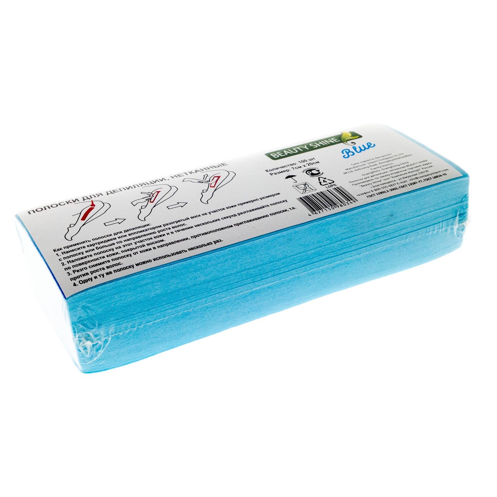 Полоски для депиляции нетканые Blue Beauty Shine, 100 шт harizma полоски для депиляции 100 шт уп