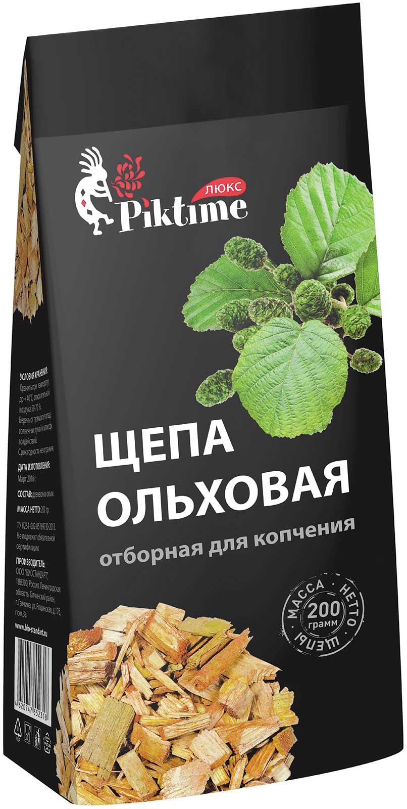 Щепа Piktime ольховая отборная для копчения 200гр уголь piktime 553612