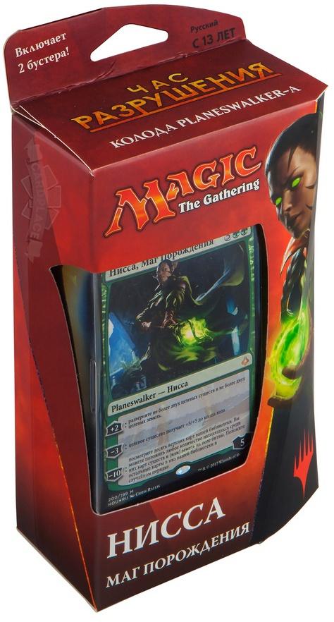 Колода Magic The Gathering Planeswalker'а Нисса, 60 карт + 2 бустера magic the gathering базовый выпуск 2019 – колода planeswalker ов