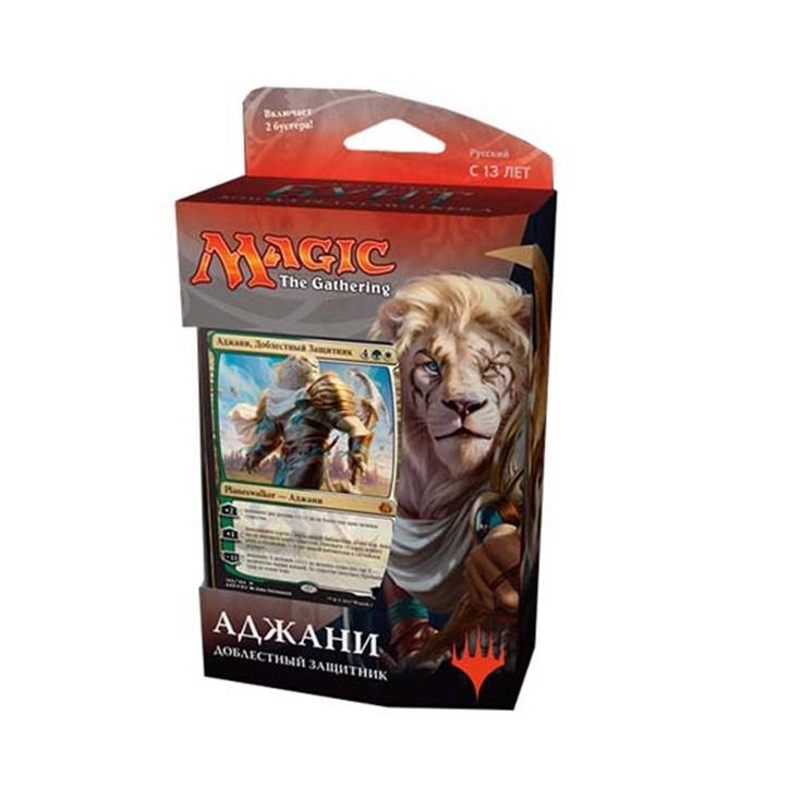 Колода Magic The Gathering Planeswalker'а Аджани на русском, 60 карт + 2 бустера цена