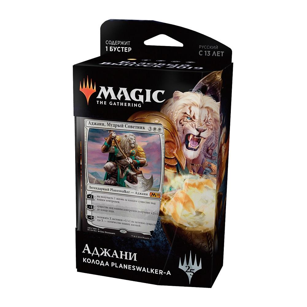 Колода Magic The Gathering Planeswalker'а Аджани, Мудрый Советник на русском + 1 бустер цена