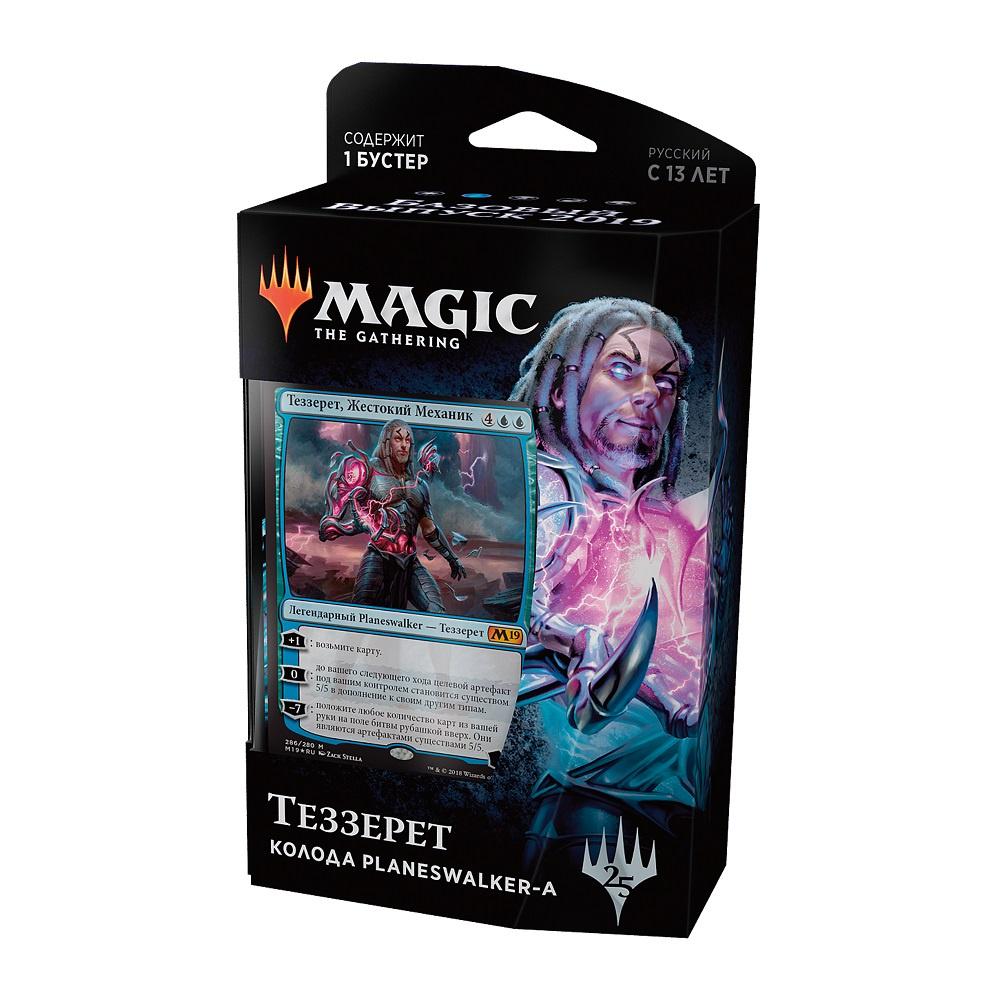 Колода Magic The Gathering Planeswalker'а Теззерет, Жестокий Механик на русском, 60 карт + 1 бустер цена
