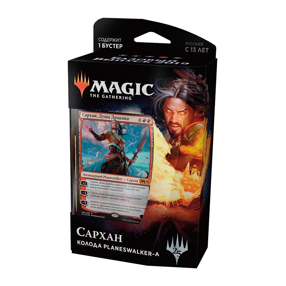 Колода Magic The Gathering Planeswalker'а Сархан, Душа Дракона, 60 карт + 1 бустер на русском цена