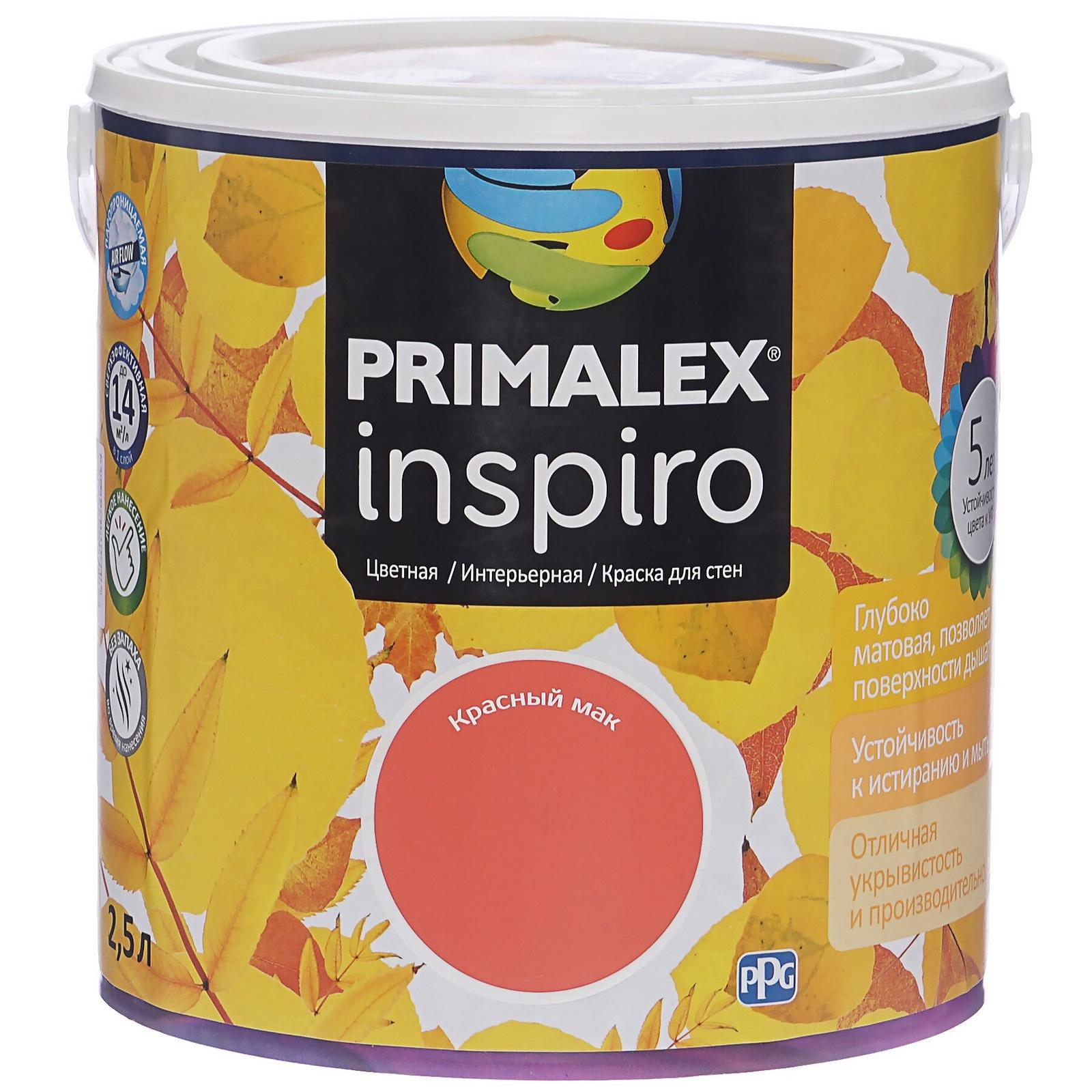 Краска Primalex Inspiro Красный Мак 2,5л краска ppg primalex inspiro красный мак 40мл pmx i47
