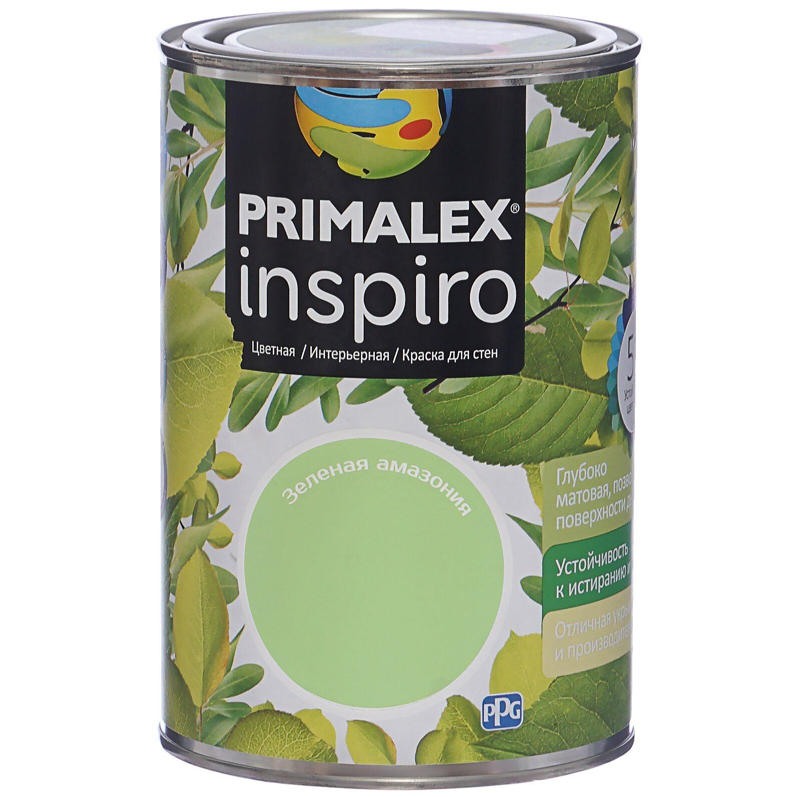 Краска PPG Primalex Inspiro Зеленая Амазония 1л, 420158 амазония