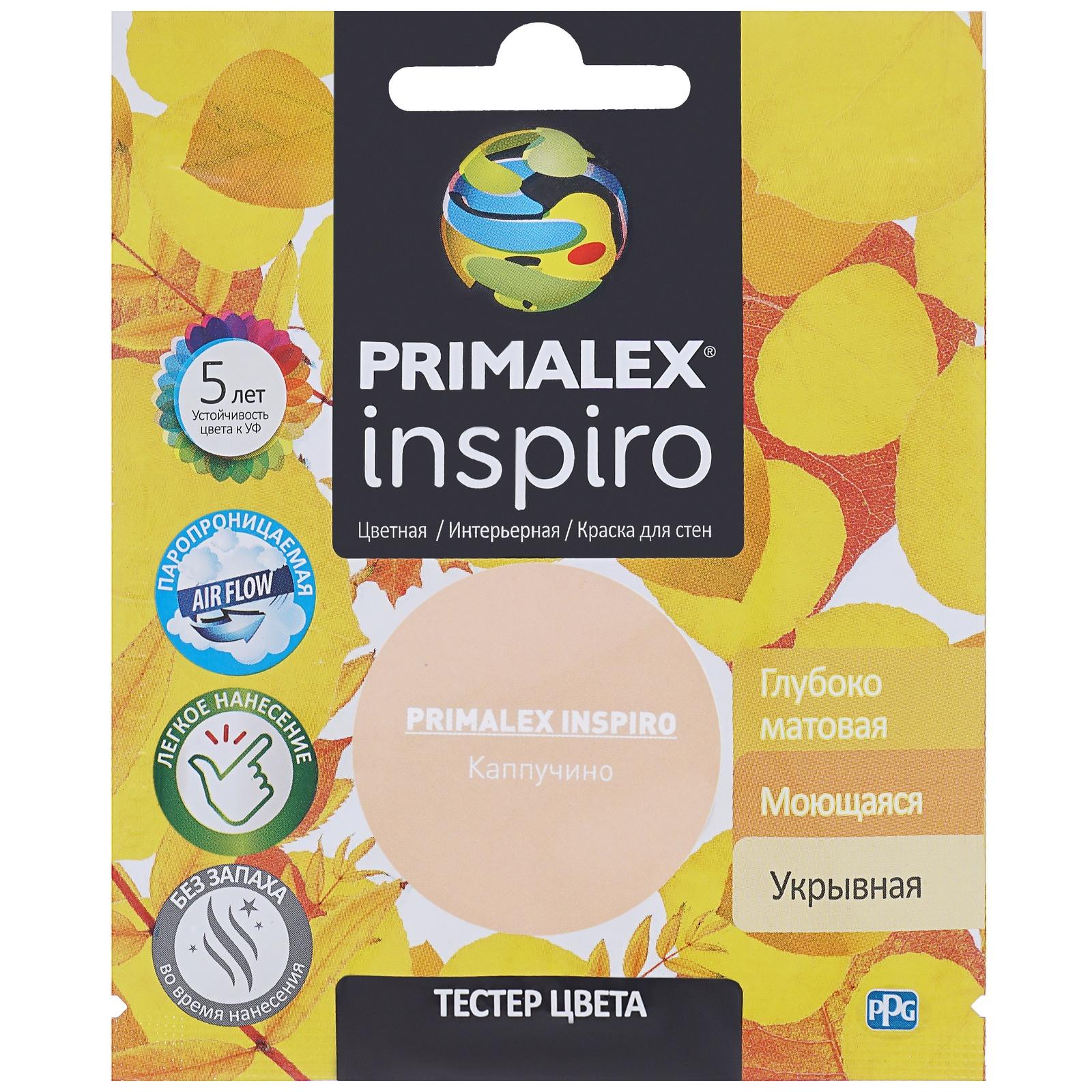 Краска Primalex Inspiro Каппучино 40мл краска ppg primalex inspiro красный мак 40мл pmx i47