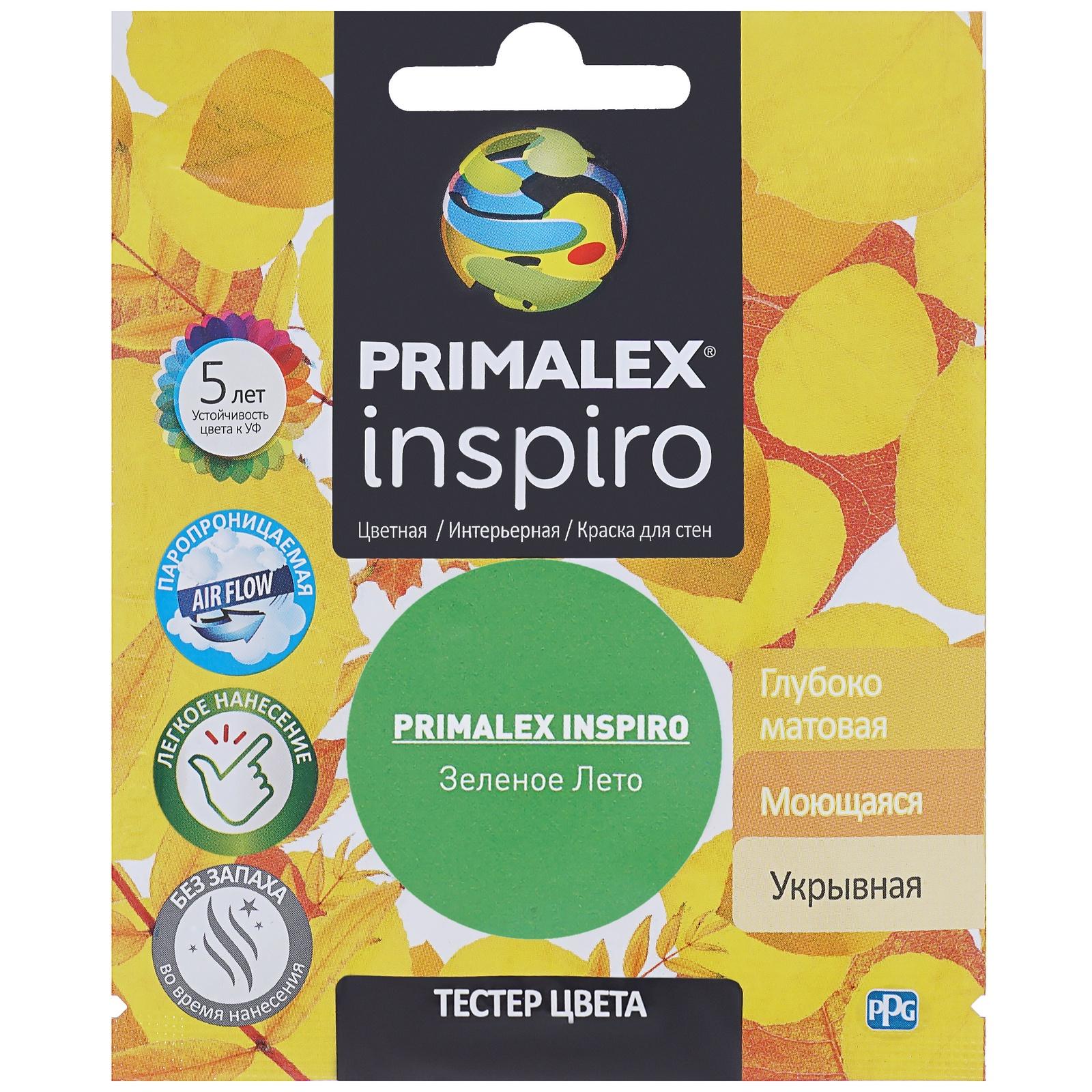 Краска Primalex Inspiro Зеленое Лето 40мл краска ppg primalex inspiro красный мак 40мл pmx i47