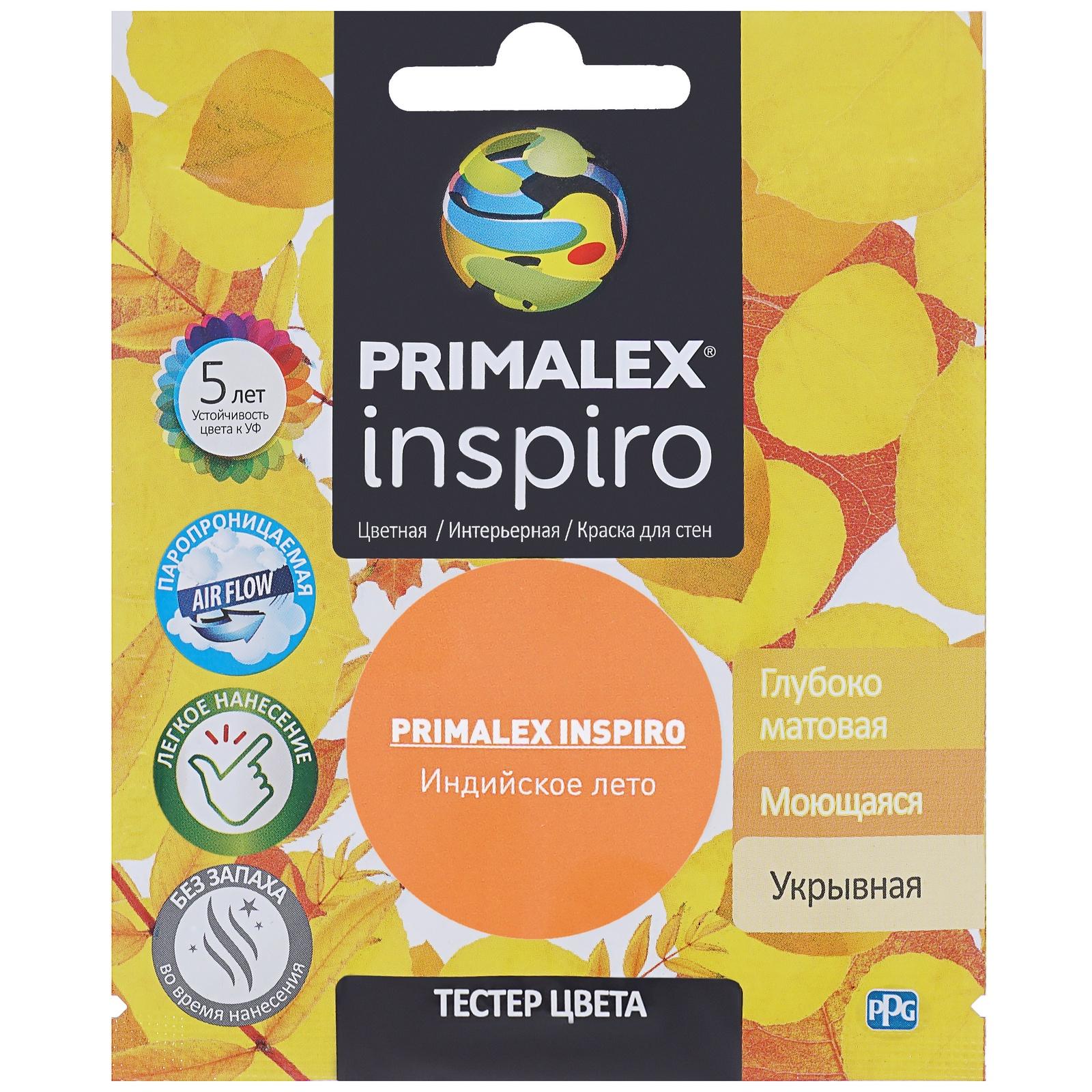Краска PPG Primalex Inspiro Индийское лето 40мл, PMX-I32PMX-I32Интерьерная водоэмульсионная краска, глубокоматовая (без блеска), образует прочный слой, стойкий к истиранию, мытью, царапинам, УФ-лучам. Расход 14м2/л. Наносится на необработанные поверхности, а также применяется для обновления оштукатуренных и зашитых гипсокартоном оснований. Помимо функций декоративной краски состав выполняет задачи штукатурки, устраняя небольшие дефекты основания. Рекомендуется для использования в жилых и коммерческих помещениях: жилых комнатах, офисах, гостиничных номерах, переговорных комнатах. Цвет - Индийское лето