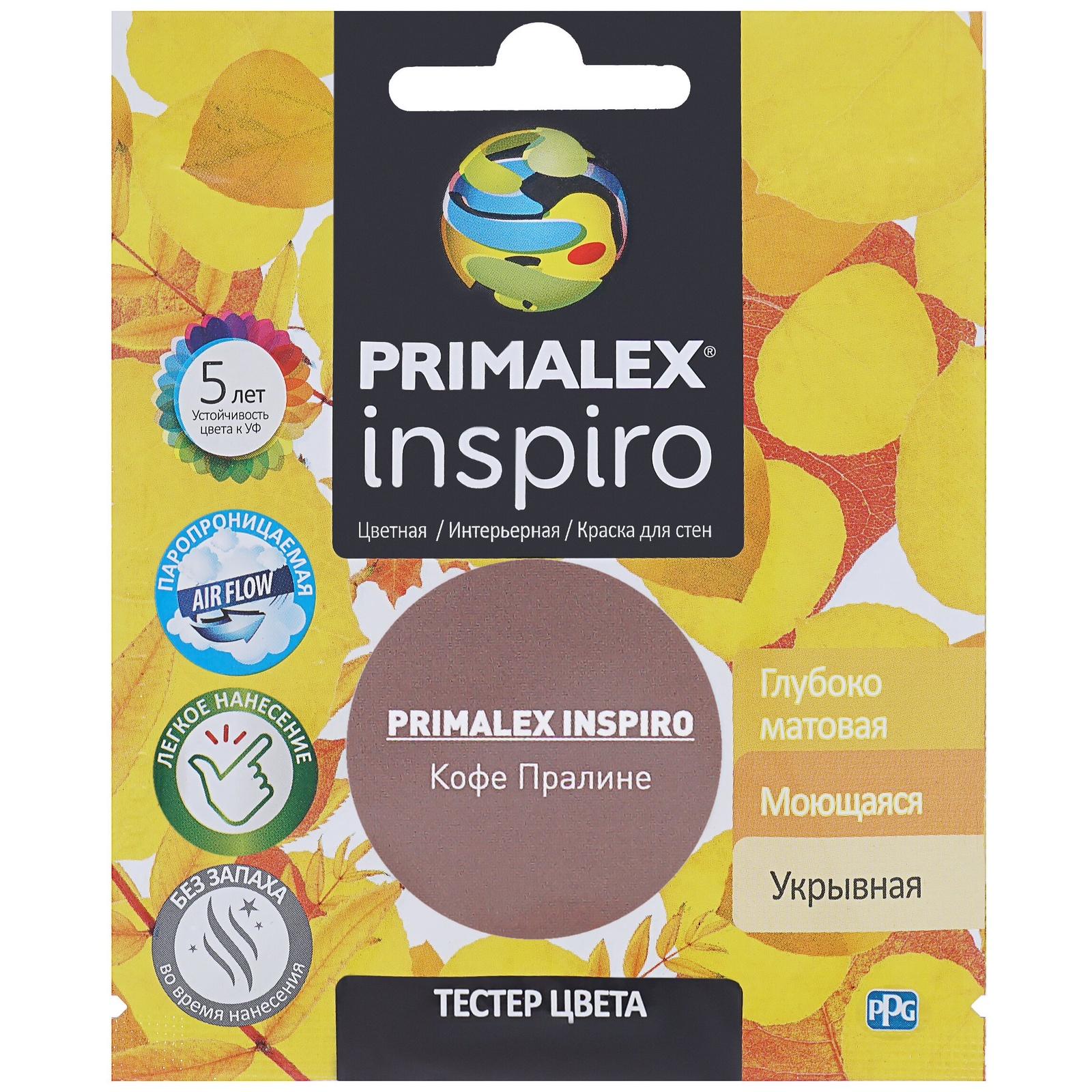 Краска PPG Primalex Inspiro Кофе Пралине 40мл краска ppg primalex inspiro красный мак 40мл pmx i47