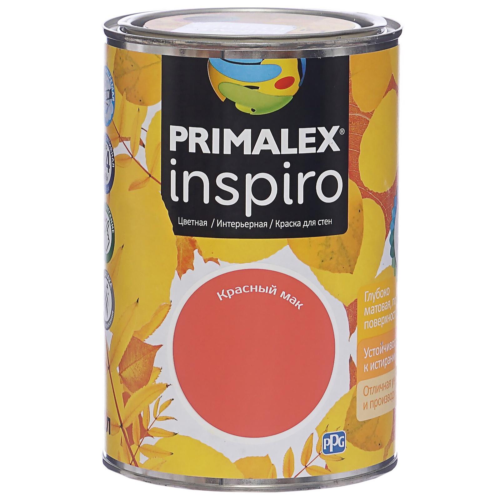 Краска PPG Primalex Inspiro Красный Мак 1л, 420194 краска ppg primalex inspiro красный мак 40мл pmx i47