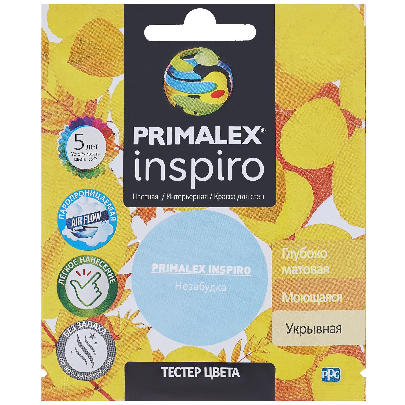 Краска PPG Primalex Inspiro Незабудка 40мл краска ppg primalex inspiro красный мак 40мл pmx i47