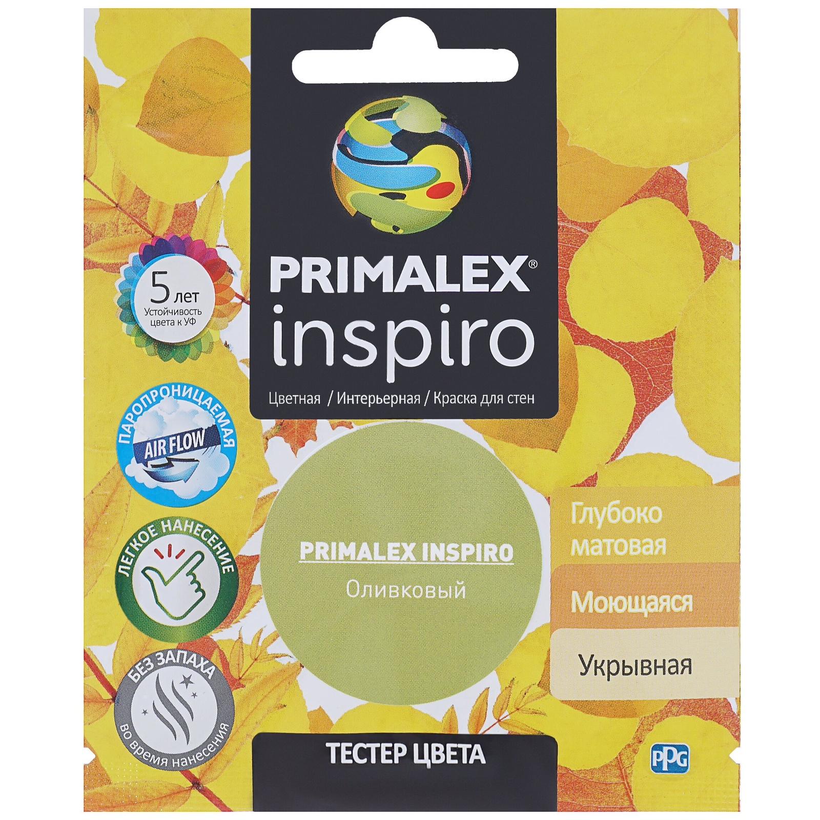 Краска PPG Primalex Inspiro Оливковый 40мл краска ppg primalex inspiro красный мак 40мл pmx i47