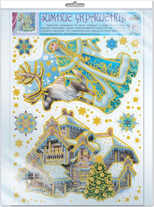 Оконное украшение Снегурочка с оленем, 2000049133057, 30 х 41.5 х 1 см оконное украшение дед мороз и снегурочка 2000049137130 30 х 41 5 х 1 см