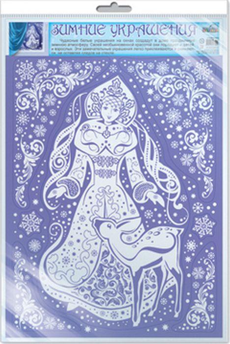 Оконное украшение Снегурочка 2000049137017, 30 х 41,5 х 1 см оконное украшение дед мороз и снегурочка 2000049137130 30 х 41 5 х 1 см