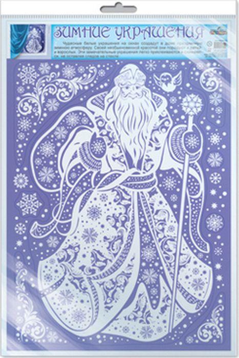 Оконное украшение Дед Мороз 2000049137000, 30 х 41,5 х 1 см украшение дед мороз на шаре bd 60 625 201 11 см