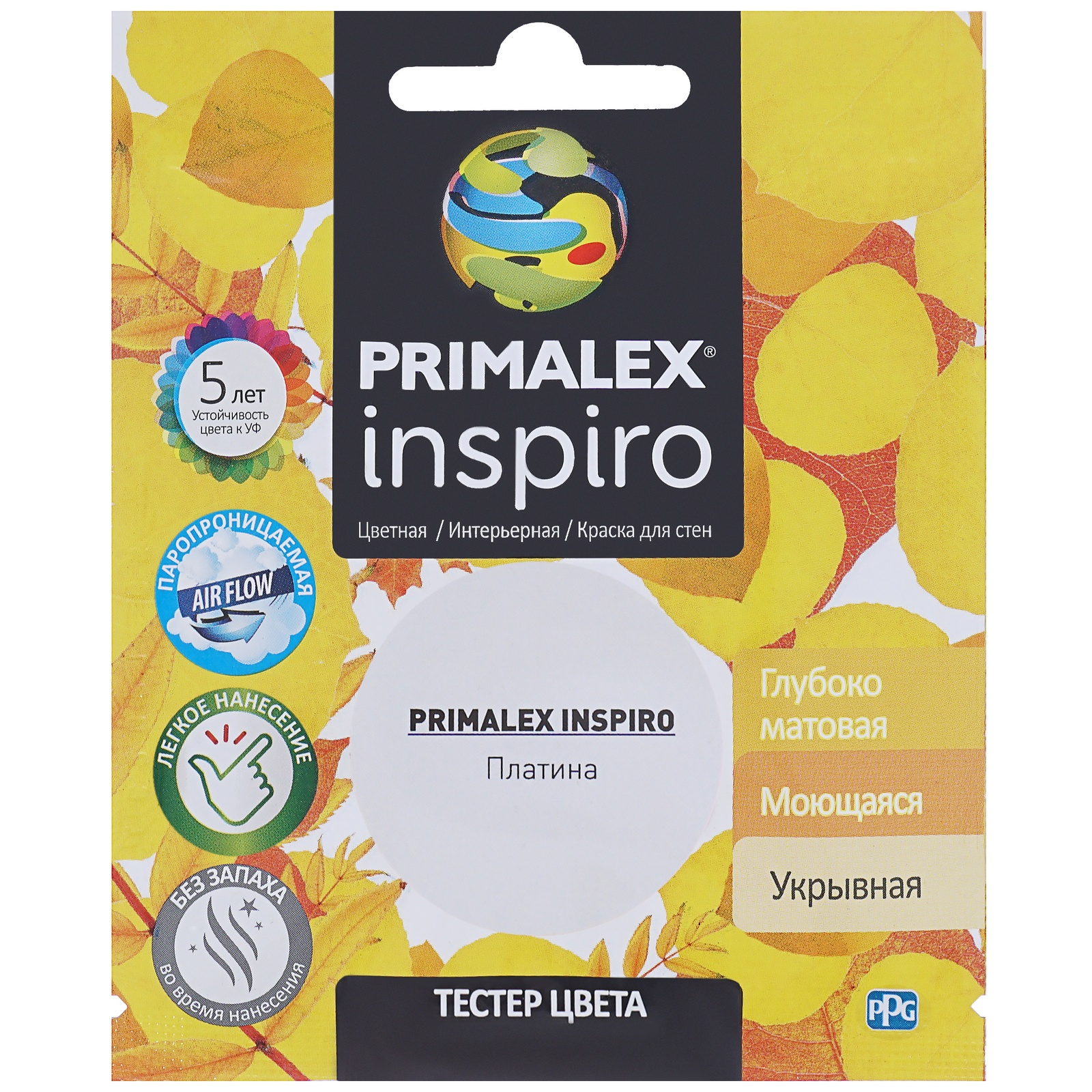 Краска PPG Primalex Inspiro Платина 40мл краска ppg primalex inspiro красный мак 40мл pmx i47