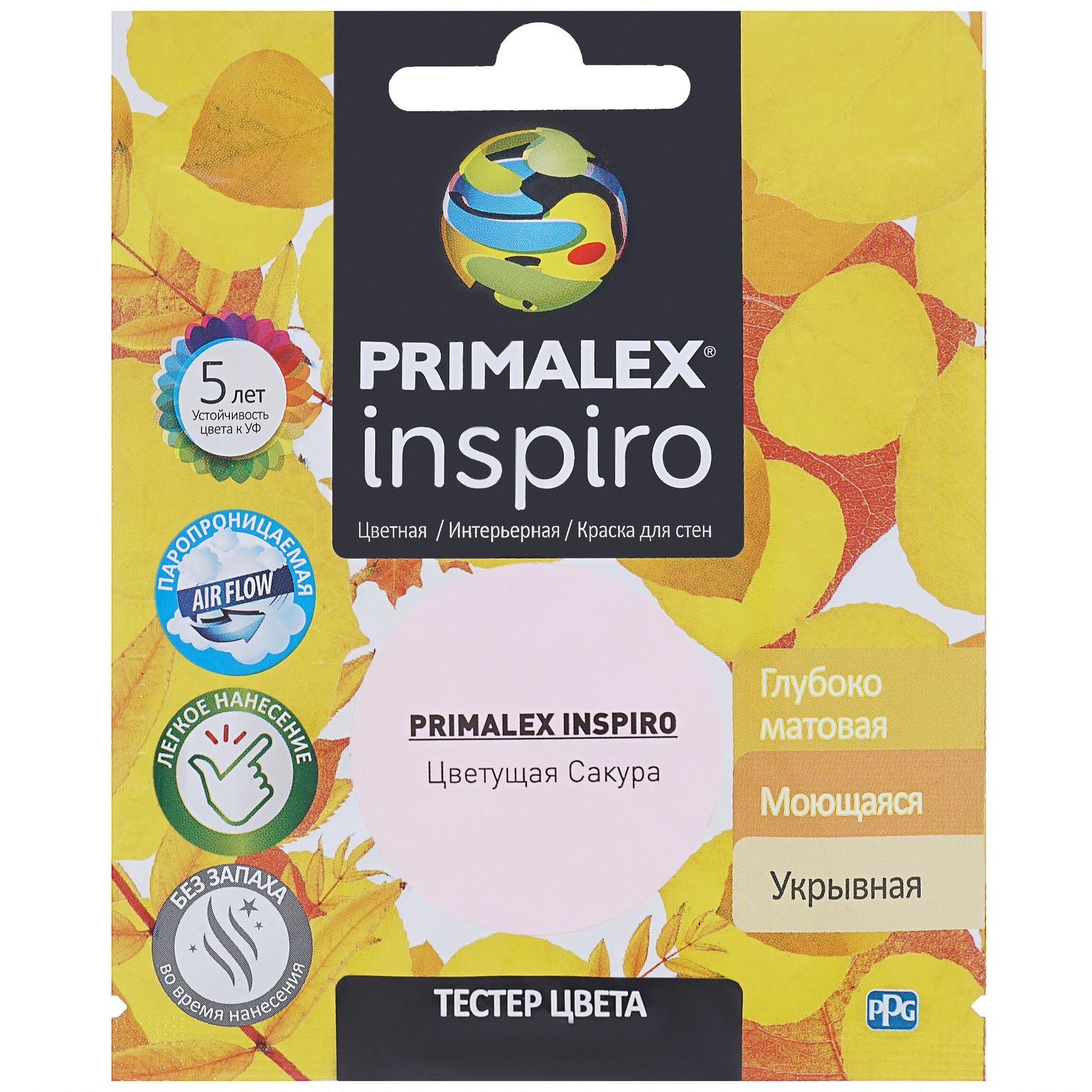 Краска PPG Primalex Inspiro Цветущая Сакура 40мл краска ppg primalex inspiro красный мак 40мл pmx i47