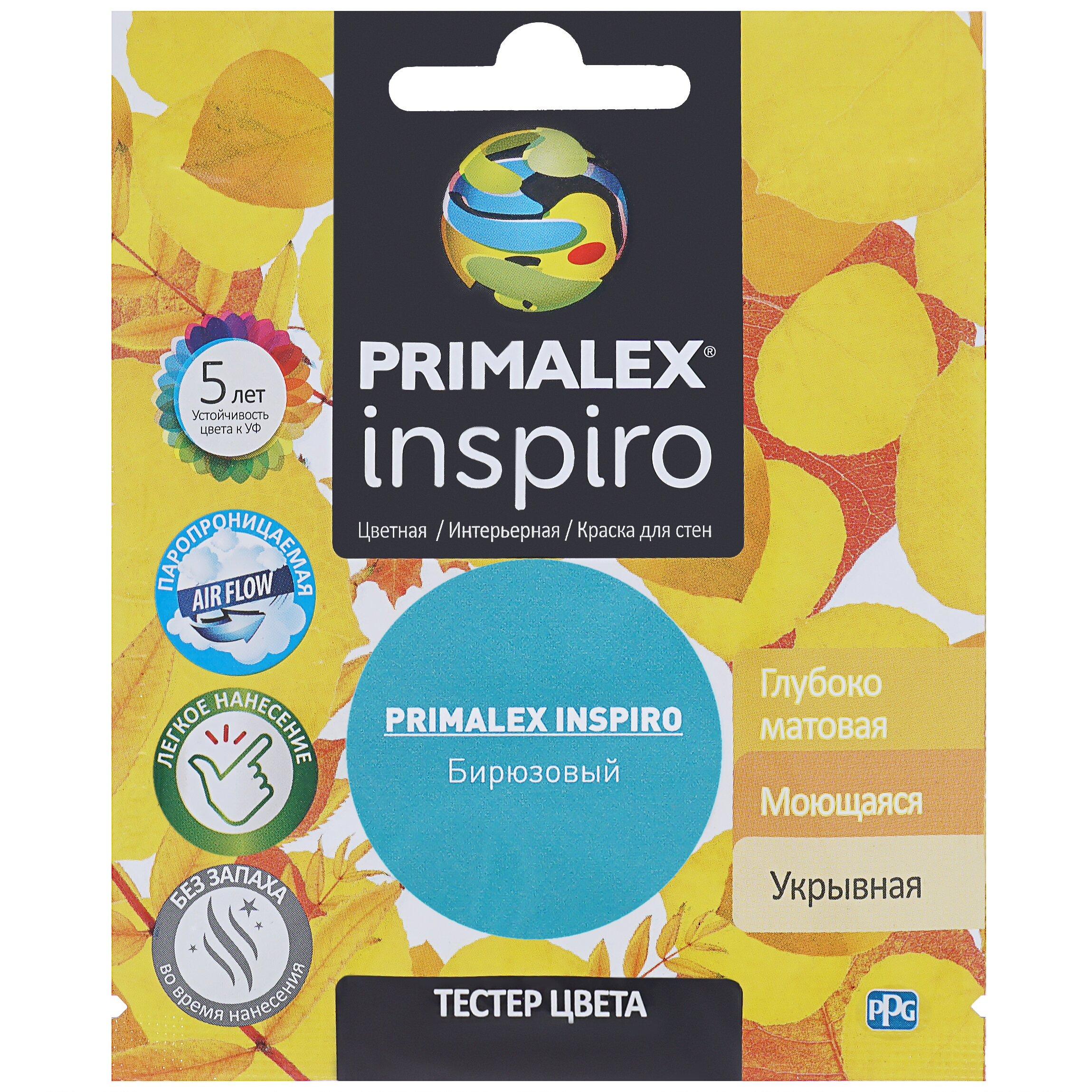 Краска Primalex Inspiro Бирюзовый 40мл краска ppg primalex inspiro красный мак 40мл pmx i47