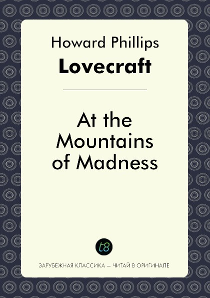 H. P. Lovecraft At the Mountains of Madness h p lovecraft at the mountains of madness