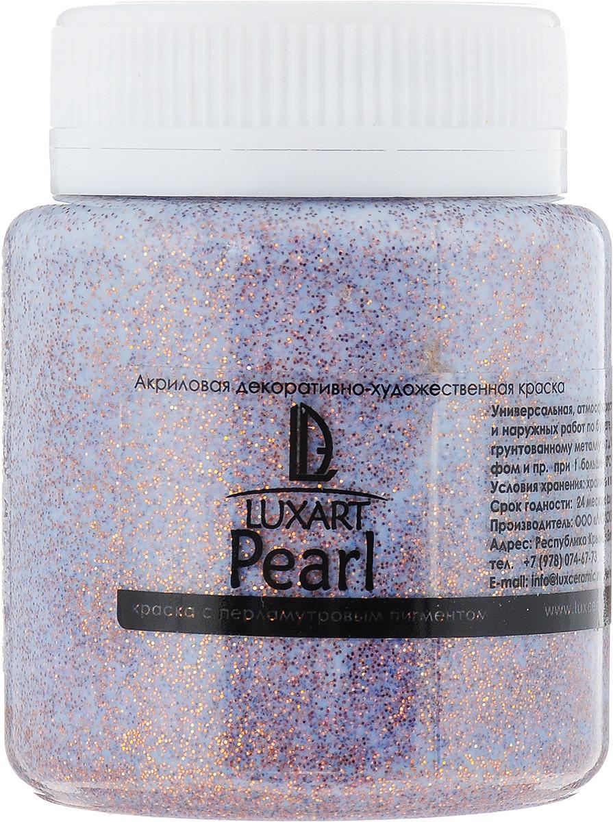 Luxart Краска акриловая LuxPearl цвет бронза перламутровый 80 мл