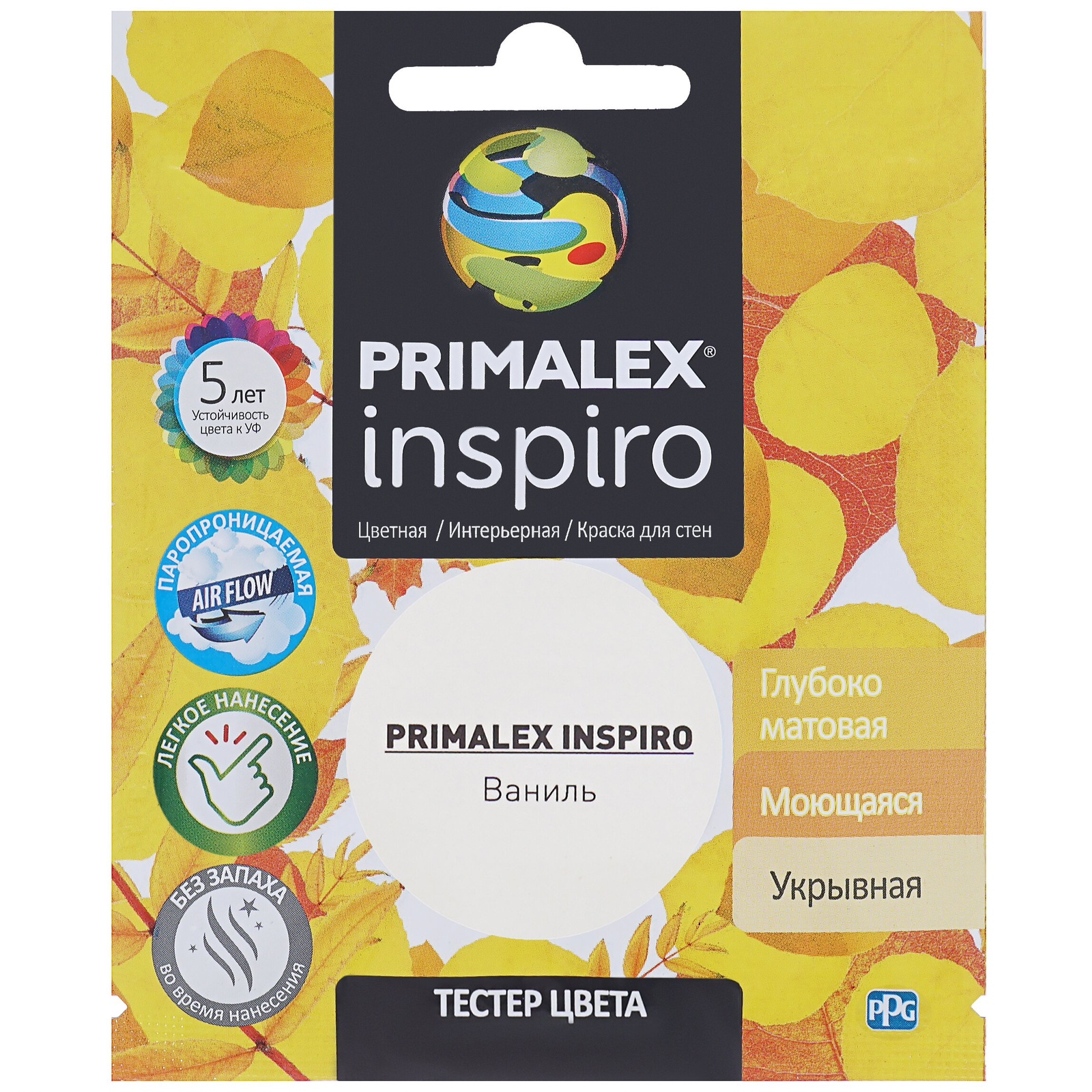 Краска PPG Primalex Inspiro Ваниль 40мл краска ppg primalex inspiro красный мак 40мл pmx i47