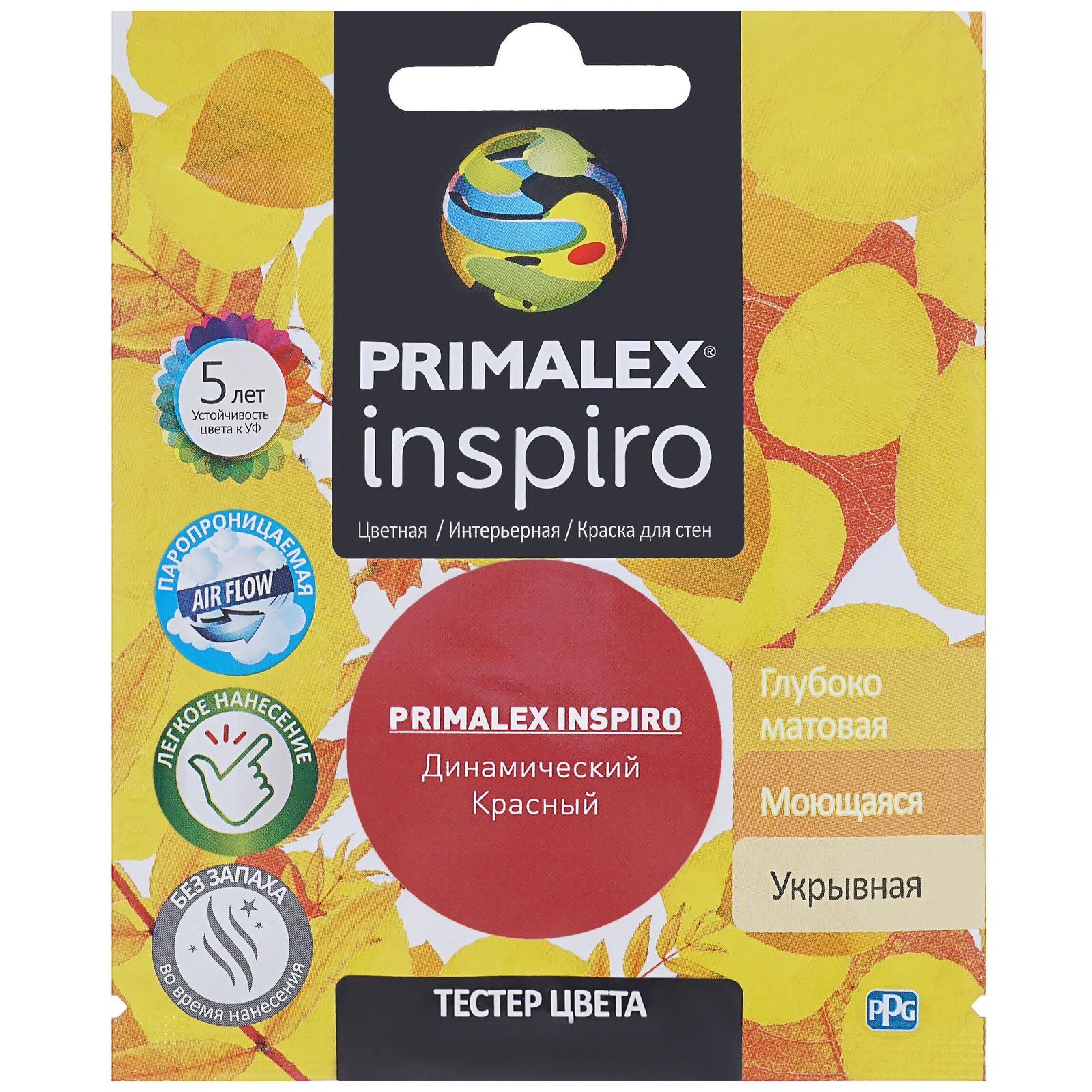 Краска PPG Primalex Inspiro Динамический Красный 40мл краска ppg primalex inspiro красный мак 40мл pmx i47