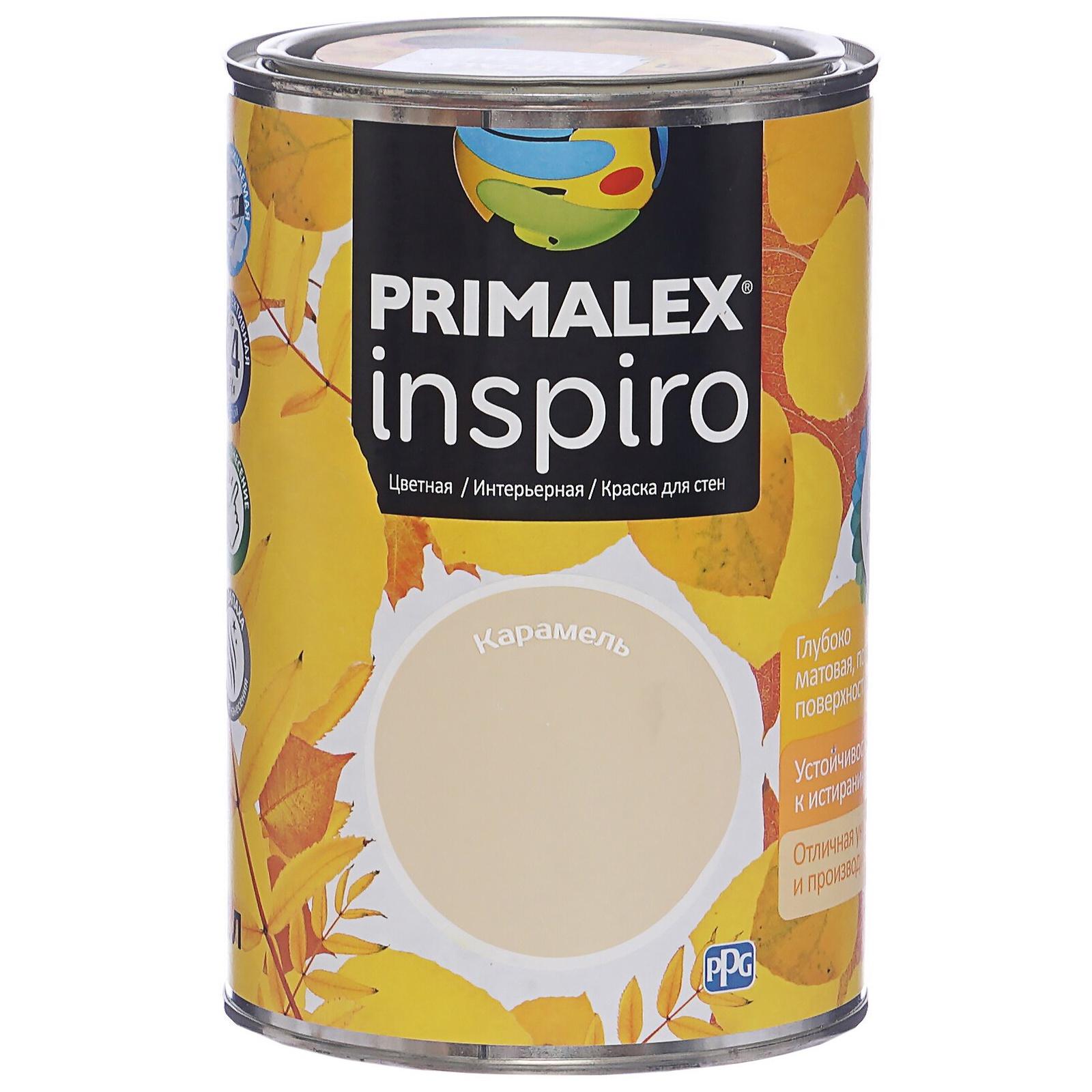 Краска PPG Primalex Inspiro Карамель 1л, 420106