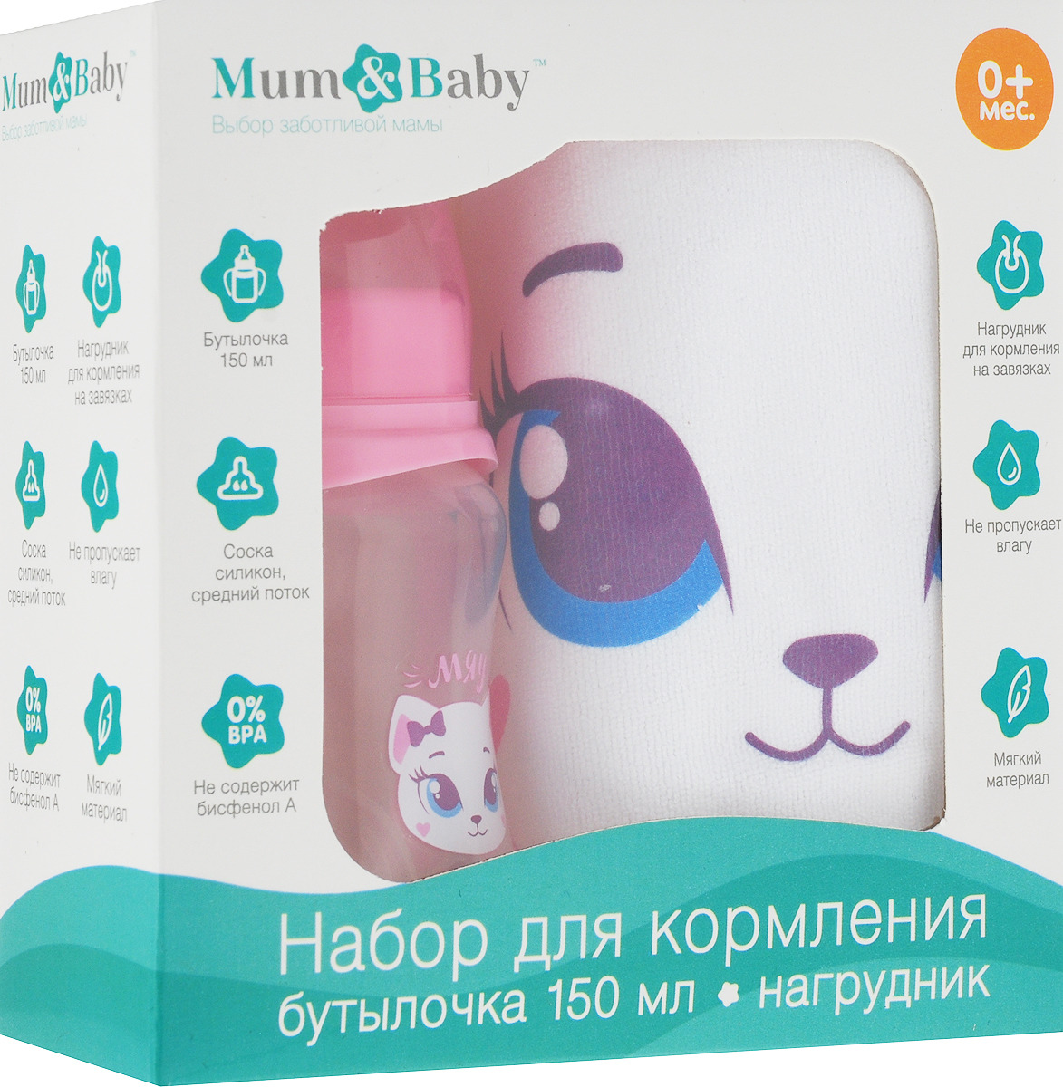 наборы для кормления Набор Mum&Baby Кошечка Софи бутылочка для кормления, 150 мл + нагрудник, 3654366