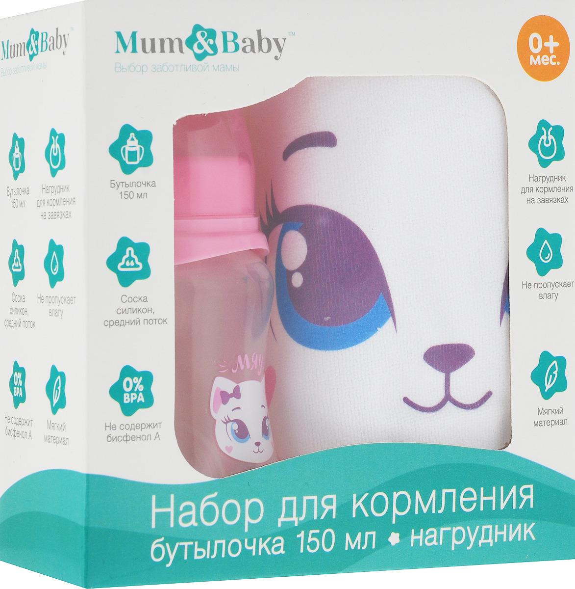 Набор Mum&Baby