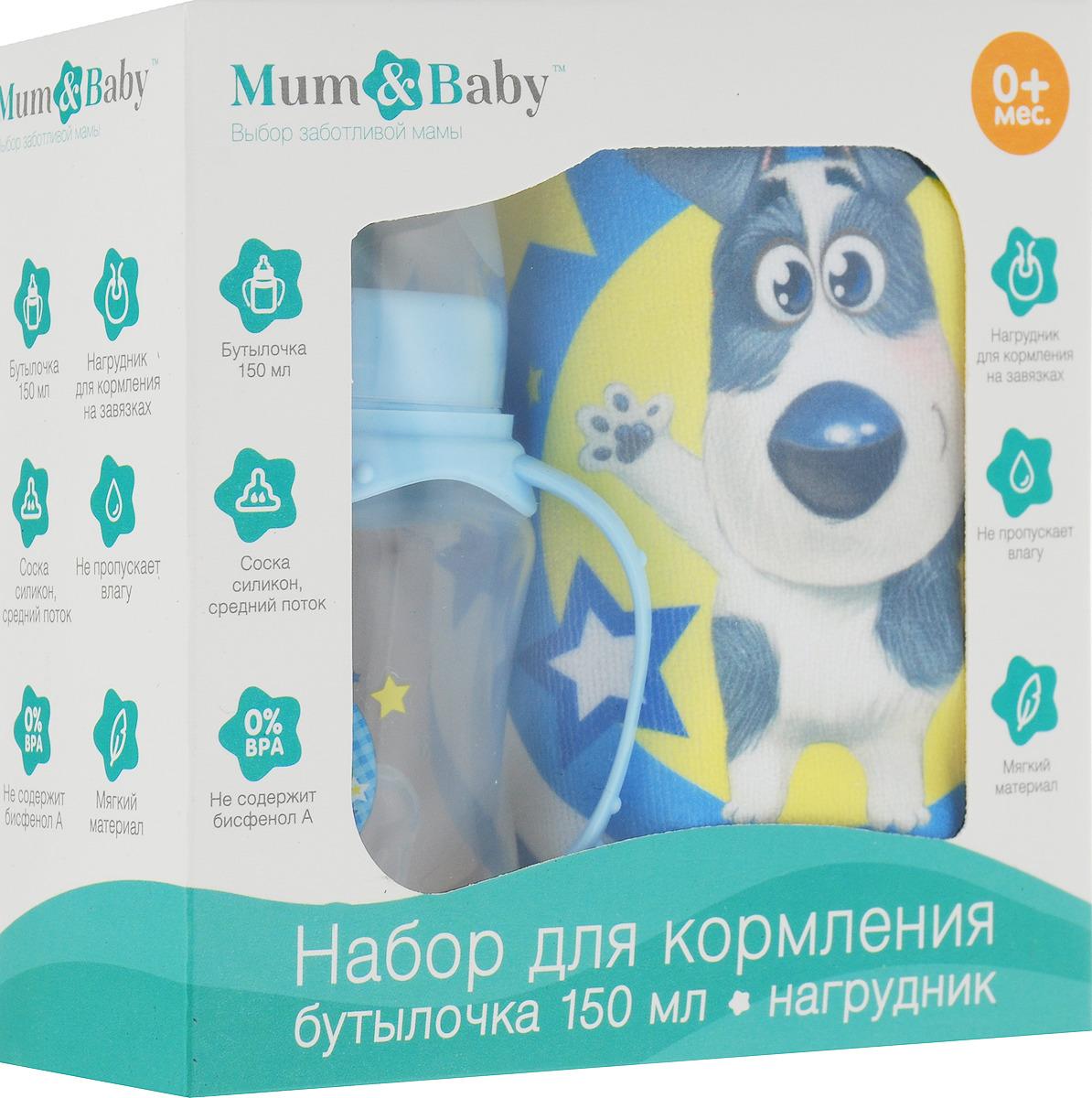 Набор Mum&Baby Собачка Джекки бутылочка для кормления, 150 мл + нагрудник, 3654367 для кормления малыша