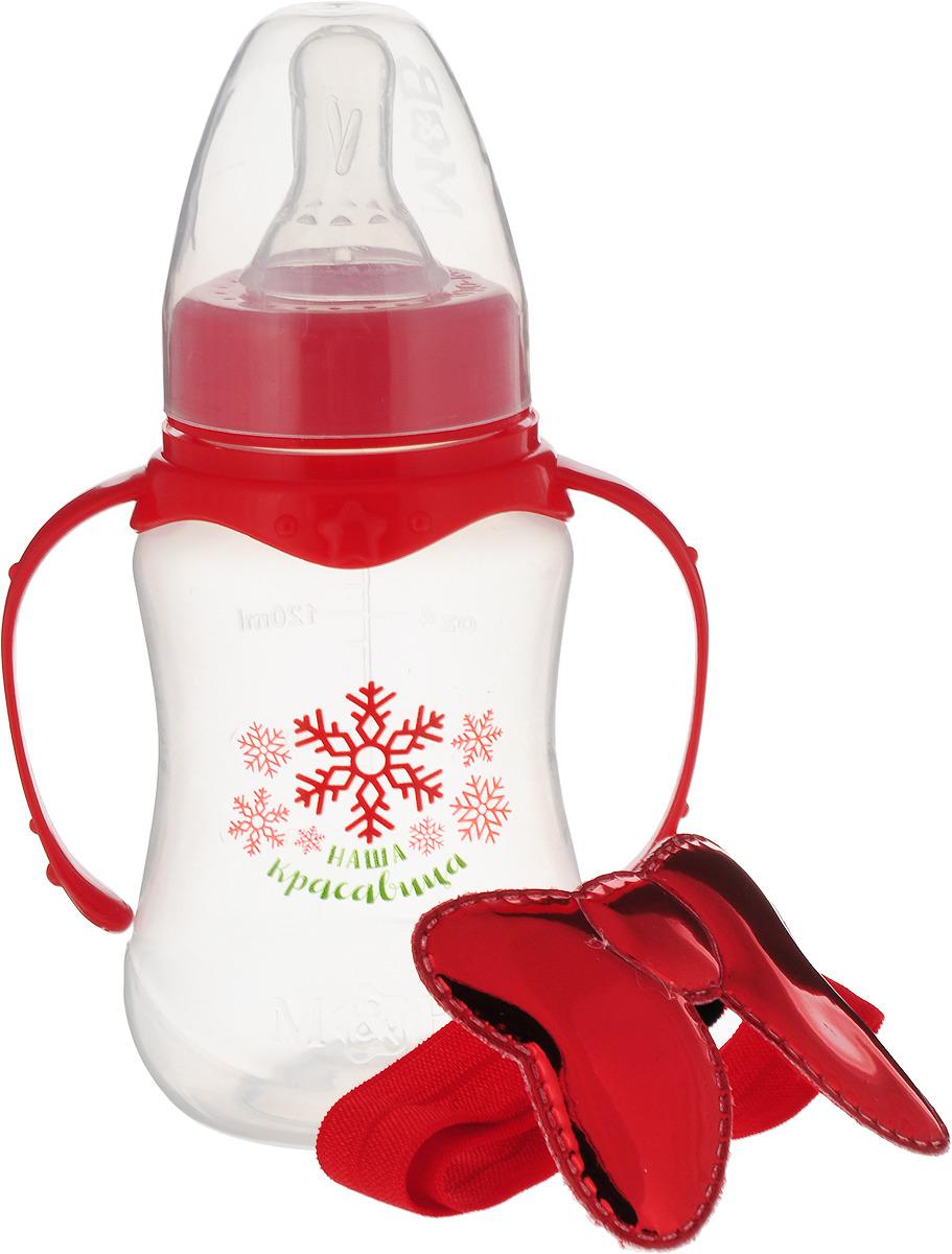 Набор Mum&Baby Красавица бутылочка для кормления, 150 мл + повязка на голову, 3654385 для кормления малыша