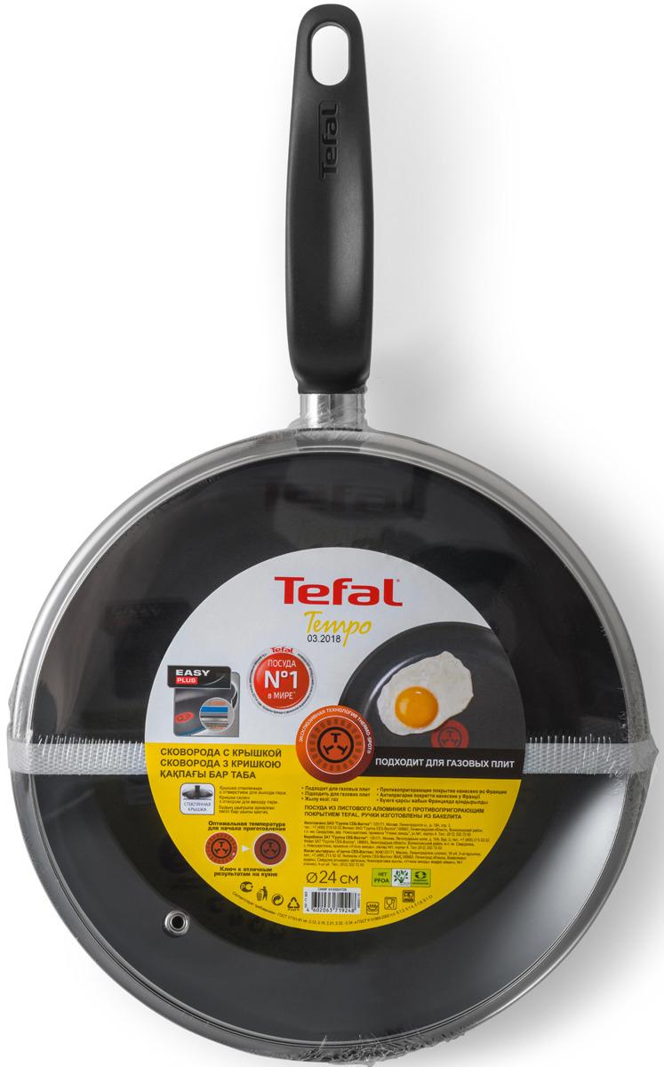 """Сковорода Tefal """"Tempo"""" с крышкой, с антипригарным покрытием. Диаметр 26 см"""