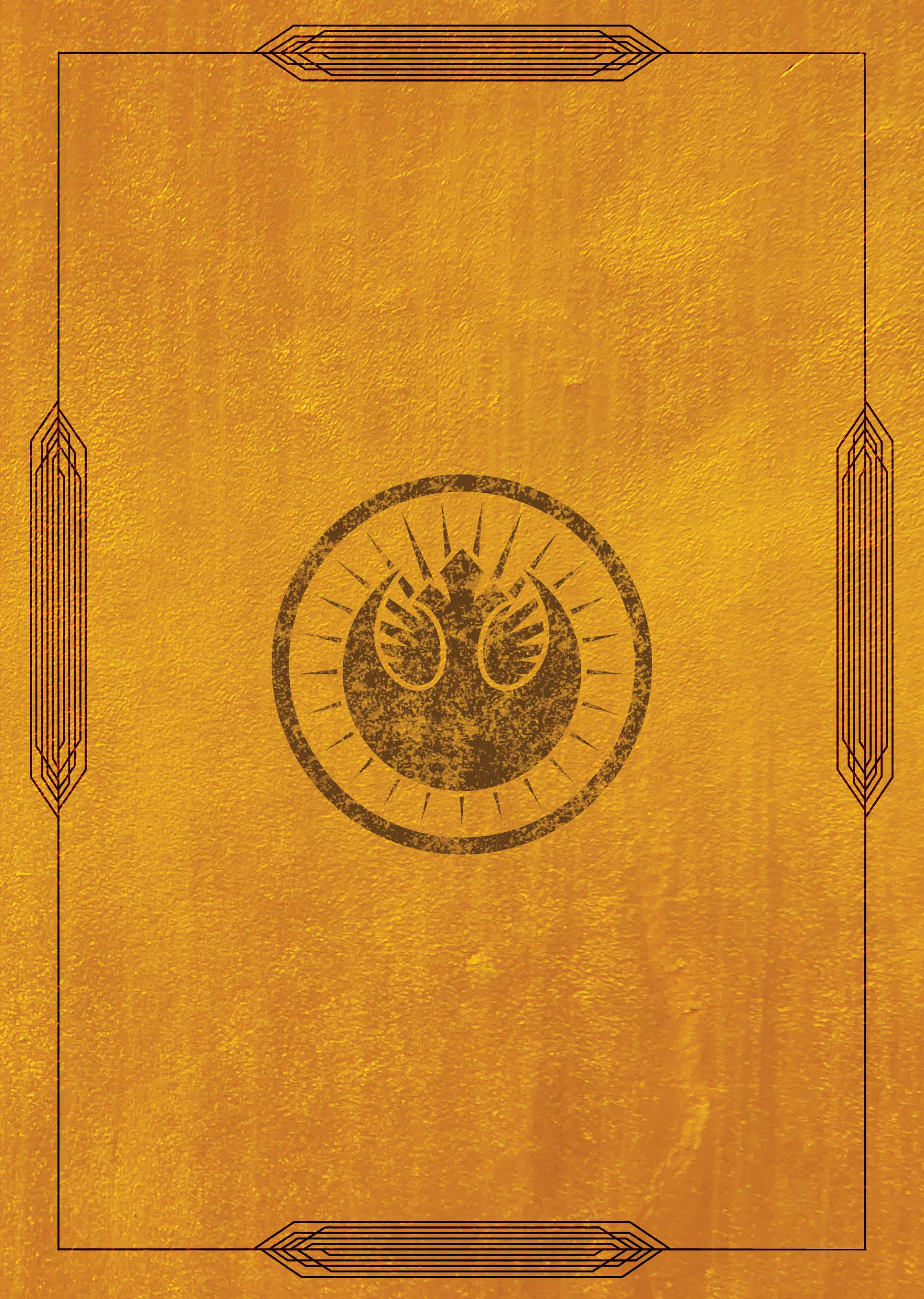 Дэниел Уоллес Книга Ситхов и Путь Джедая. Полное руководство по управлению Силой