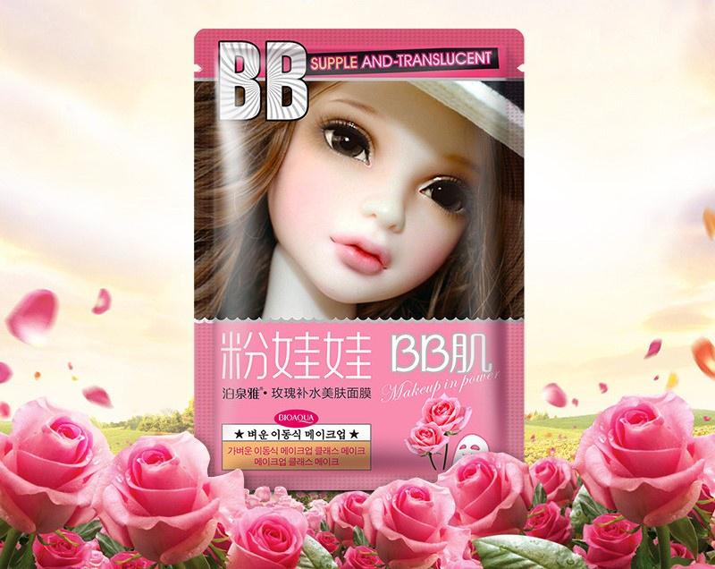Маска косметическая BIOAQUA Bioaqua BB маска для лица с экстрактом розы, 30 гр.797649Mаска с экстрактом розы увлажняет, отбеливает. Выравнивает тон кожи, корректирует и осветляет пигментацию. Борется с акне, излишней жирностью кожи. Придает коже здоровый блеск и эластичность. Сужает поры. Смягчает кожу.